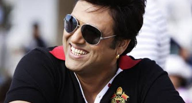 Govinda Height